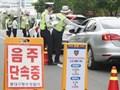 Hàn Quốc: Số vụ tai nạn do lái xe uống rượu giảm sau khi sửa đổi luật
