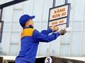 Giá xăng, dầu đồng loạt giảm từ 15h ngày 30/1/2020
