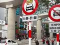 Những tuyến đường ở Hà Nội khôi phục biển cấm xe taxi từ ngày mai (15/9)?