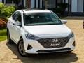 Giá xe ô tô hôm nay 2/1: Hyundai Accent dao động từ 426,1 - 542,1 triệu đồng