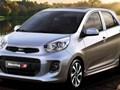 Giá xe ô tô hôm nay 14/1: Kia Morning dao động từ 304 - 439 triệu đồng