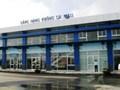 Đề xuất nâng cấp sân bay Cà Mau lên cấp 4C