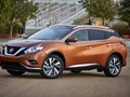 Giá xe ô tô Nissan tháng 3/2021: Dao động từ 448 - 998 triệu đồng