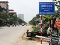 Hà Nội: Thông qua chủ trương đầu tư 5 dự án sử dụng vốn đầu tư công