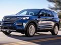 Giá xe ôtô hôm nay 24/5: Ford Explorer giảm 45 triệu đồng