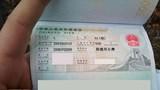 Việt Nam ngừng cấp visa cho khách du lịch Trung Quốc