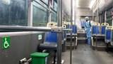 [Video] Xe buýt Hà Nội tích cực phòng, chống dịch Covid-19