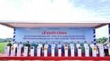 Làm cao tốc Bắc - Nam phải rút kinh nghiệm từ cao tốc Đà Nẵng - Quảng Ngãi