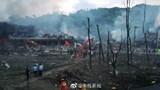 Nổ xe bồn, 10 người thiệt mạng, hơn 100 người bị thương ở Trung Quốc