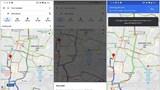 Google Maps sẽ cảnh báo nếu tài xế taxi cố tình lái lòng vòng