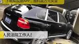SUV hạng sang Porsche Cayenne S khởi điểm 10 triệu đồng?
