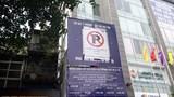 Bãi trông xe hết hạn vẫn ngang nhiên hoạt động trên đường Trần Hưng Đạo