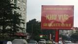 Sai phạm trông giữ xe tại Linh Đàm: Chưa xử phạt được do không đủ căn cứ