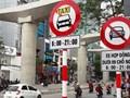 Cấp đổi phù hiệu cho xe hoạt động kinh doanh vận tải dưới 9 chỗ: Gỡ rào cản, tạo minh bạch